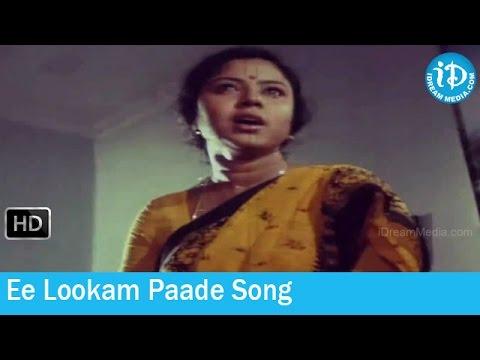Ee Lookam Paade Song - Rowdeelaku Rowdy Movie Songs - Vijayakanth - Bhanupriya video