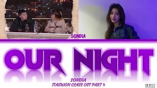 Sondia (손디아) - Our Night/우리의 밤 (Itaewon Class/이태원 클라쓰 OST Part 4) Lyrics/가사