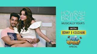 Howrah Bridge Musically Your's With Bonny & Koushani | Jio Pagla Special | Sangeet Bangla