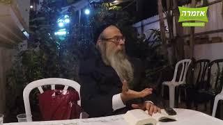 הרב אליהו גודלבסקי - לבחור צד - ליקוטי הלכות הלכות ערלה - התשעח - פרשת וירא - שיעור מלא