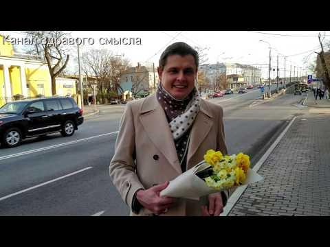 Ураганное интервью Е. Понасенкова канадскому радио: приматы, Путин и Макрон, Трюдо
