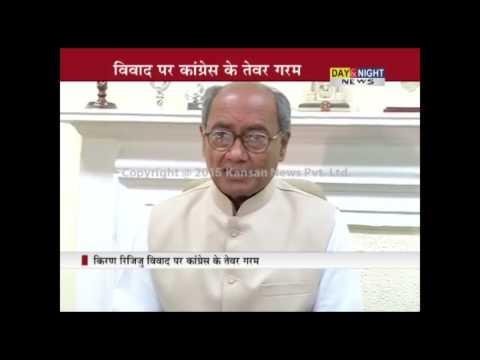 Flight delayed, passengers were offloaded | Congress leader Digvijay singh slams PM Modi