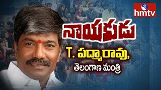 Former Excise and Prohibition Minister Padma Rao Interview | Nayakudu | hmtv