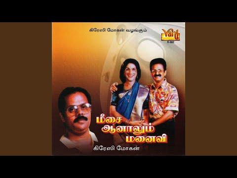 Meesai Aanalum Manaivi Part 1