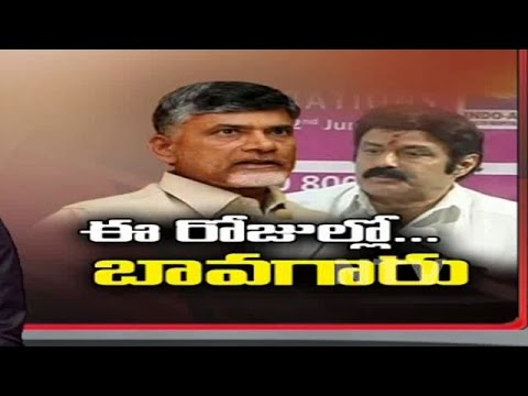 Balakrishna Responds To Rumours On Andhra CM Post | NTV