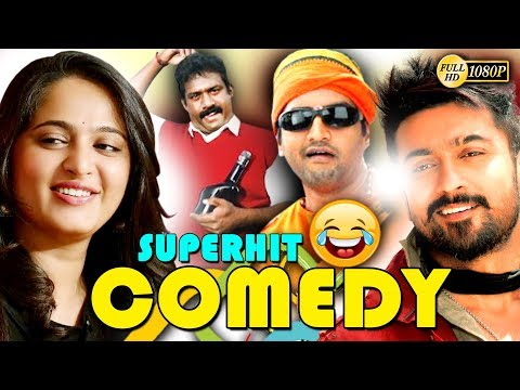 TAMIL MOVIE FUNNY SCENES TAMIL NEW MOVIE COMEDY TAMIL NON STOP FUNNY SCENES 1080 2018 HD
