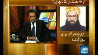 Download News Night with Talat- Is Government counting its last days? Part-3 3Gp Mp4