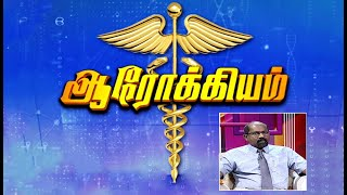 Aarokiyam - Medical Interview (27-02- 2021)