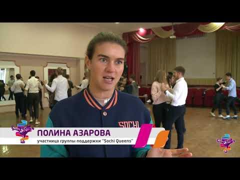 """Танцуй, школа!"": подготовка к финалу. СОШ №26"