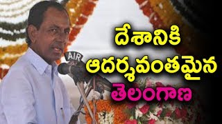 Telangana CM KCR Speech | 72nd Independence Day | అన్నిరంగాల్లో తెలంగాణ మొదటి స్థానంలో నిలిచింది..