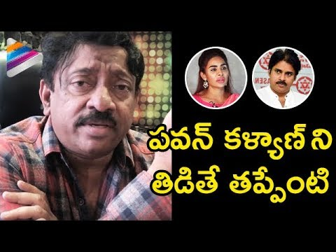 RGV Supports Sri Reddy On Abusing Pawan Kalyan | RGV Comments On Pawan Kalyan | Telugu FilmNagar