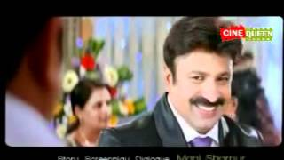 Grihanathan - Grihanathan Malayalam Movie Trailer _ Mukesh , Sonia Agarval - YouTube.flv