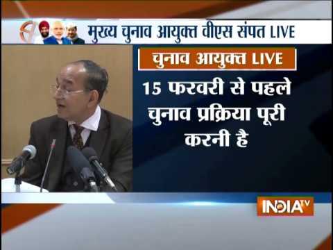 Live: Election Commission addressing Media on Delhi Assembly Polls dates