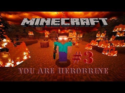 Играем в Minecraft You Are Herobrine Серия 3[Новая руда и шахта]