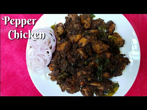 Pepper Chicken / Pepper Chicken Recipe
