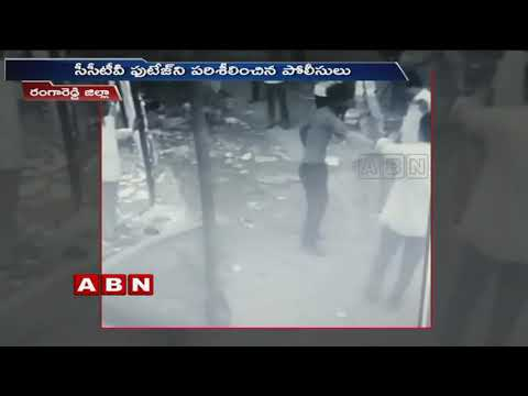 Clash Breaks out between 2 persons after Drinking | Caught on Camera | ABN Telugu