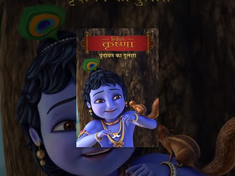 Little Krishna Hindi Trilogy Tele Film Part 1 Animation video