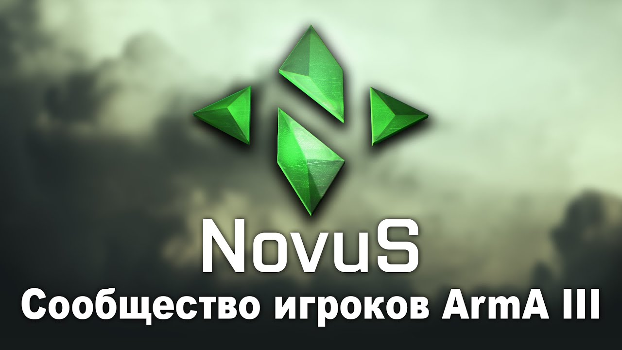Novus - Play Of Life - Play In Life