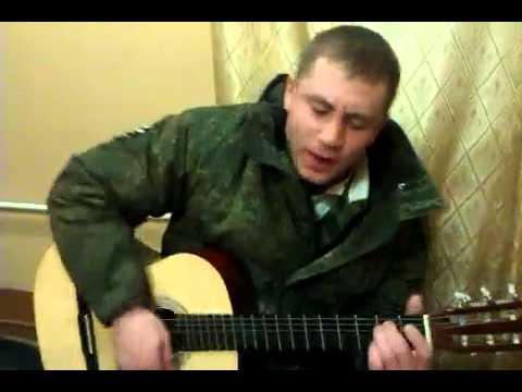 Военные, армейские песни - Зелёный сон