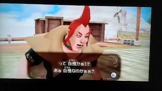 The Legend of Zelda Skysword (Hard)