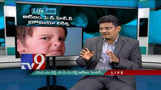 Autism and ADHD problems in Children -- Homeopathic treatment -- LifeLine  - netivaarthalu.com