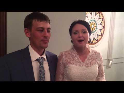 Свадебный сезон 2014