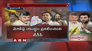 Will TDP To Alliance With Congress Against BJP To Remove PM Modi From Power In 2019 ?