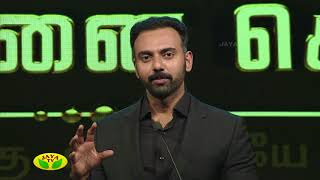 Sindhanai Sei Motivational Speaker - Dr.P.R.Ashwin Vijay - Extracts 09