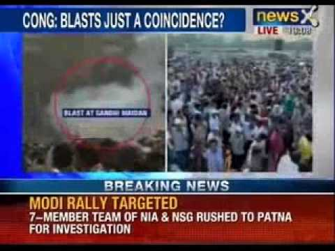 One person dies and five injured in multiple blasts in Patna - News X