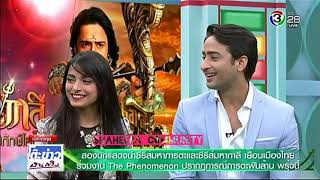 Download Lagu Shaheer Sheikh With Pooja Sharma in Thailand Gratis STAFABAND