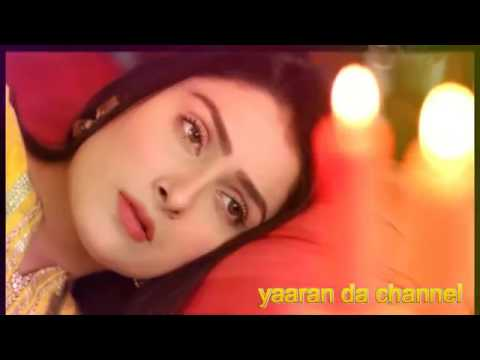Naseebo lal Punjabi Tappe Mahiye Challa Mera G Dhola Sad Song   YouTube