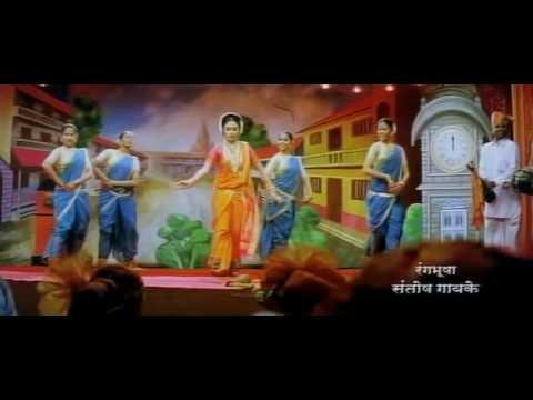 Natrang Marathi Song Vajle Ki Bara video