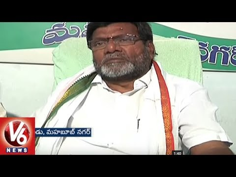 Palamuru Politics: TRS Leader Shiva Kumar Reddy Likely To Join In Congress Party Soon | V6 News
