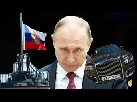 Бронелобая инагурация Путина