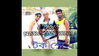 DRK  funny টক শো -- DRK Narayanganj    2017 New Videos