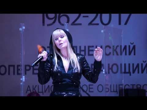 День города Отрадный. 1 мая 2017г. Концерт Валерии. №2