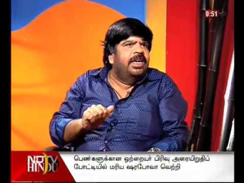 NDTV-HINDU KELVIKENNA PATHIL – T.RAJENDAR-2(4)
