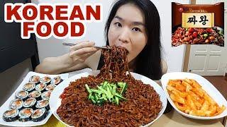 Black Bean Noodles, Spicy Rice Cakes & Kimbap! Korean Food Mukbang • Eating Show