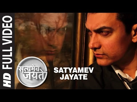 Satyamev Jayate Aamir Khan | Official Theme Song video