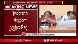 Chandrababu hold Crucial Meeting with Senior Leaders   TDP Political Strategy   NTV