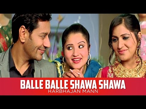 Harbhajan Mann Song | Balle Balle Shawa Shawa | Yaara O Dildara video