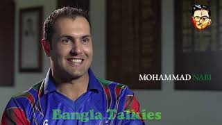 SabWap CoM Asia Cup Super 4 Bangla Funny Dubbing Bangla Talkies 2