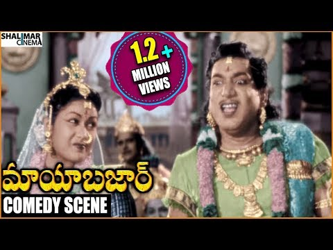 Mayabazar Movie || Relangi Afraid of Savitri Behaviour at Marriage...
