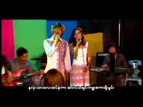 Music video Myanmar Godspel song 2014 - Music Video Muzikoo