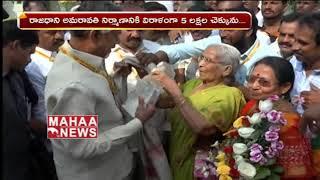 Kadam Badhramma Donates 5 Lakhs For AP Capital Development