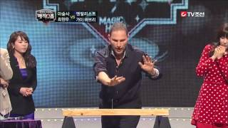 Guy Bavli - Hammer a Nail with his bare hand! HUMAN HAMMER.