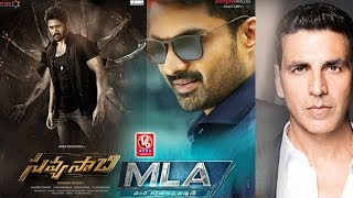 Savyasachi First Look | MLA Trailer Review | Vikram Kumar To Direct Akshay Kumar  Film News
