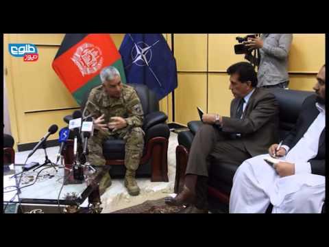 LEMAR News 11 July 2015 / د لمر خبرونه ۱۳۹۴ د چنګاښ ۲۰