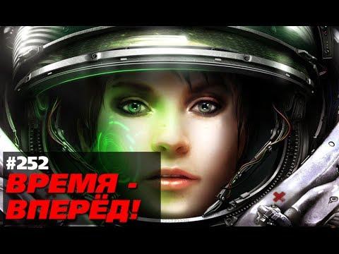 Россия ответила на космический вызов США (Время-вперёд! #252)