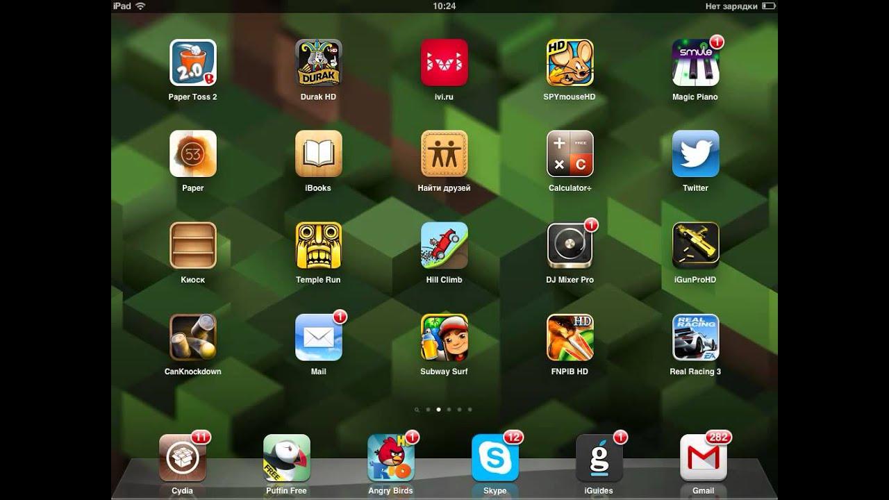 Бесплатные покупки (взлом) денег в играх и приложениях iOS (iPhone, iPad, i